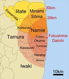 https://en.wikipedia.org/wiki/Fukushima_Daiichi_nuclear_disaster